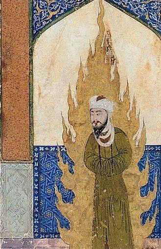 Отношение к библии в исламе