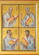 Как изучать Священное Писание