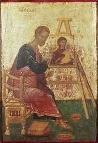 Христианство и живопись