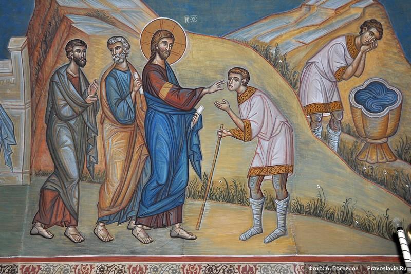 Христос исцеляет слепорожденного. Фреска Оптиной пустыни
