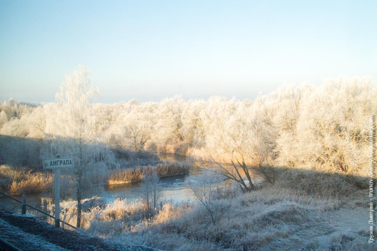 Фотограф Дмитрий Трунов