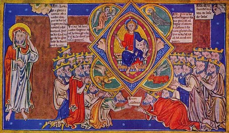 Английский мастер. Христос «Апокалипсиса»ок. 1220 Кембридж, Тринити колледж