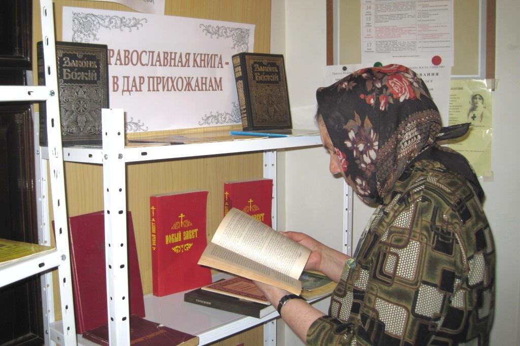Фотография с сайта pravoslavie-tlt.ru