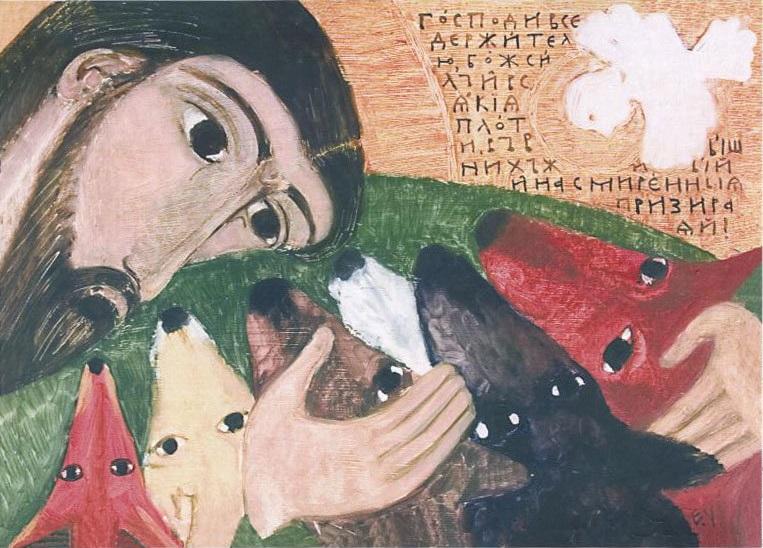 Елена Черкасова. Спасение твари